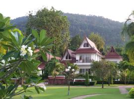 Sea Lavender Oceanview Villa, vacation rental in Ko Chang