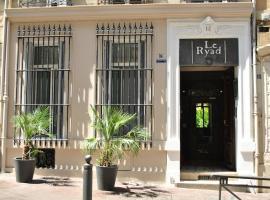 Le Ryad Boutique Hôtel, отель в Марселе