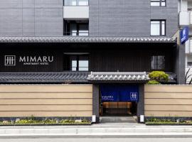 MIMARU KYOTO NISHINOTOIN TAKATSUJI, hotel near Kyoto Shigaku Kaikan Conference Hall, Kyoto