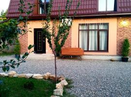 Tulskiy Pryanik Home, holiday home in Tul'skiy