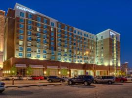 Residence Inn by Marriott Kansas City Downtown/Convention Center, hotel in Kansas City