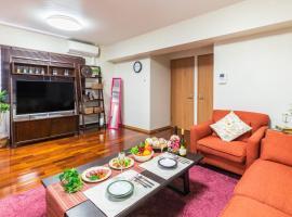 Mizu House 壺川 、那覇市のバケーションレンタル