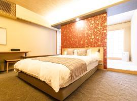 御宿京都新町、京都市のホテル