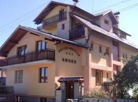 Hotel Chichin, hotel in Bansko