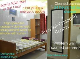 Gokarna RSN STAY in Top Floor, guest house in Gokarna