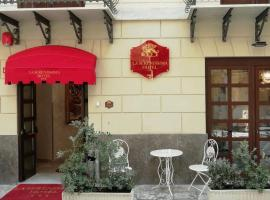 La Serenissima Hotel, hotel in Palermo