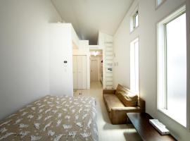 Soshigaya Apartment, hotel in Kamatachō