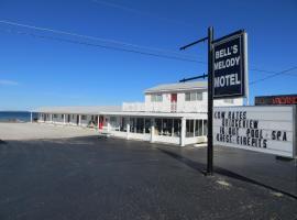 Bells Melody Motel, motel in Mackinaw City