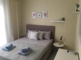 Nikoletta's Studio, hotel in Komotini