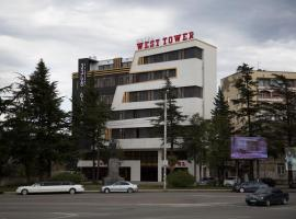 West Tower Hotel, hotel in Kutaisi