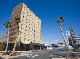 Kuretake-Inn Kikugawa I.C., hotel near Shizuoka Airport - FSZ, Kikugawa