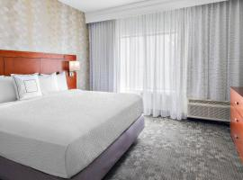 Courtyard by Marriott Pittsburgh Airport, hotel near Pittsburgh International Airport - PIT,