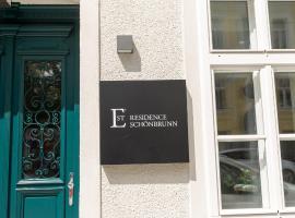 EST Residence Schönbrunn - Apartments, отель в Вене, рядом находится Дворец Шёнбрунн