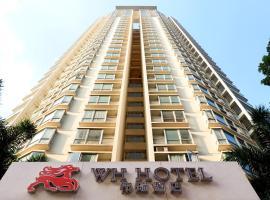 深圳市新世界都匯酒店公寓,深圳的飯店