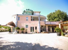 NEW GRAND, hotel in Akhaltsikhe
