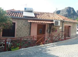 Yiannis House, ξενοδοχείο κοντά σε Μετέωρα, Καλαμπάκα