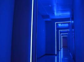 Neon Hotel, отель для свиданий в Москве