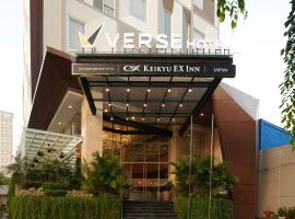 Verse Luxe Hotel Wahid Hasyim, hotel in Jakarta