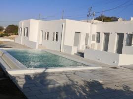 Ftelia Breeze, hotel near Mykonos Windmills, Klouvas