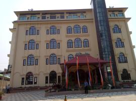 Dichang Resort & Hotel, hotel in Guwahati