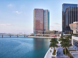 Four Seasons Hotel Abu Dhabi at Al Maryah Island, accessible hotel in Abu Dhabi
