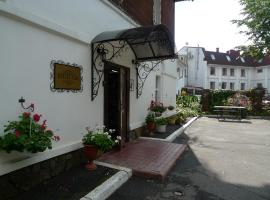 Hotel Vintage, hotel in Cherepovets