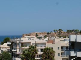 Domus Aries, appartamento a Rethymno