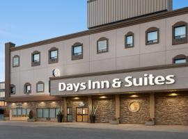 Days Inn & Suites by Wyndham Sault Ste. Marie ON, отель в городе Су-Сент-Мари