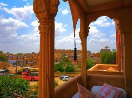 The Wanderlust Guest House, hotel in Jaisalmer