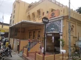 Amer Haveli A Royal Experience Amer, hotel near Mansagar Lake, Jaipur