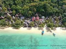Phi Phi Relax Beach Resort, resort in Phi Phi Don