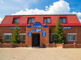 Hotel Sputnik, self catering accommodation in Severobaykalsk