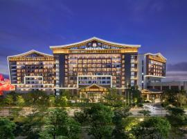 Sunac Mauve Hill Hotel Guangzhou, hotel near Guangzhou Baiyun International Airport - CAN, Huadu