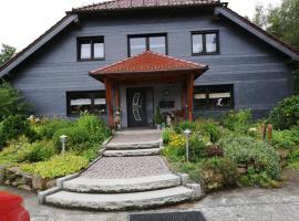 Ferienwohnung an der Lay Wohnung 2, Hotel in der Nähe von: Stegskopf, Bach