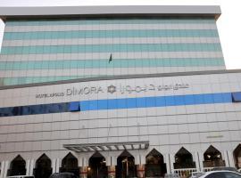 APOLLO DIMORA THE BUSINESS HOTEL, hotel perto de Masmak Fort, Riyadh