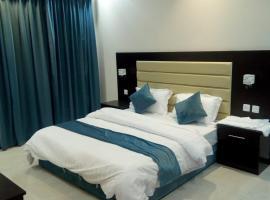 Milan Hotel, hotel in Hajlah