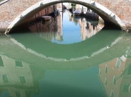 ISEPO APARTMENT, hotel in Venice