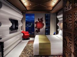 Mira Moon, hotel near Times Square Hong Kong, Hong Kong