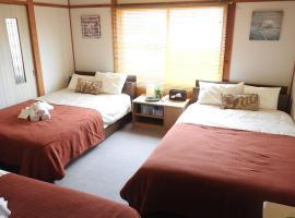 ASAHIKAWA BIG HOUSE 10PEOPLE☆FREE CAR SPACE!, hotel near Asahikawa Airport - AKJ,