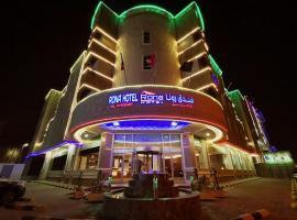 Rona Al Khobar Hotel, hotel in Al Khobar