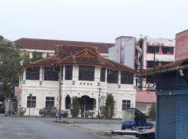 Hotel Peking, hotel in Taiping