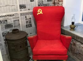Soviet Style studio near Hermitage, бюджетный отель в Санкт-Петербурге