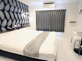 HOTEL LEX Numazu (Adult Only), hotel in Numazu