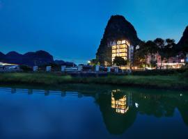 Simple Zoo Yangshuo, hotel in Yangshuo