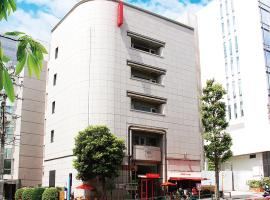 Albida Hotel Aoyama (Female Only), hotel near Nezu Museum, Tokyo