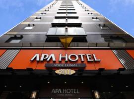 APA Hotel Ayase Ekimae, Apa hotel in Tokyo