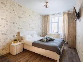 Studia TwoPillows Avangardnaya, hotel in Krasnogorsk