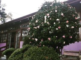 Pousada Gardenia Guest House, hospedagem domiciliar em Gramado