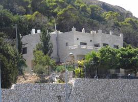 Tamer Guest house, hotel near The national Maritime Museum, Haifa