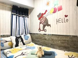 Hong Kong Hostel (Tsim Sha Tsui Mansion), guest house in Hong Kong